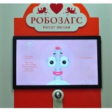 Робозагс/RoboZAGS в аренду