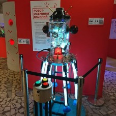 Робот осьминог Василий